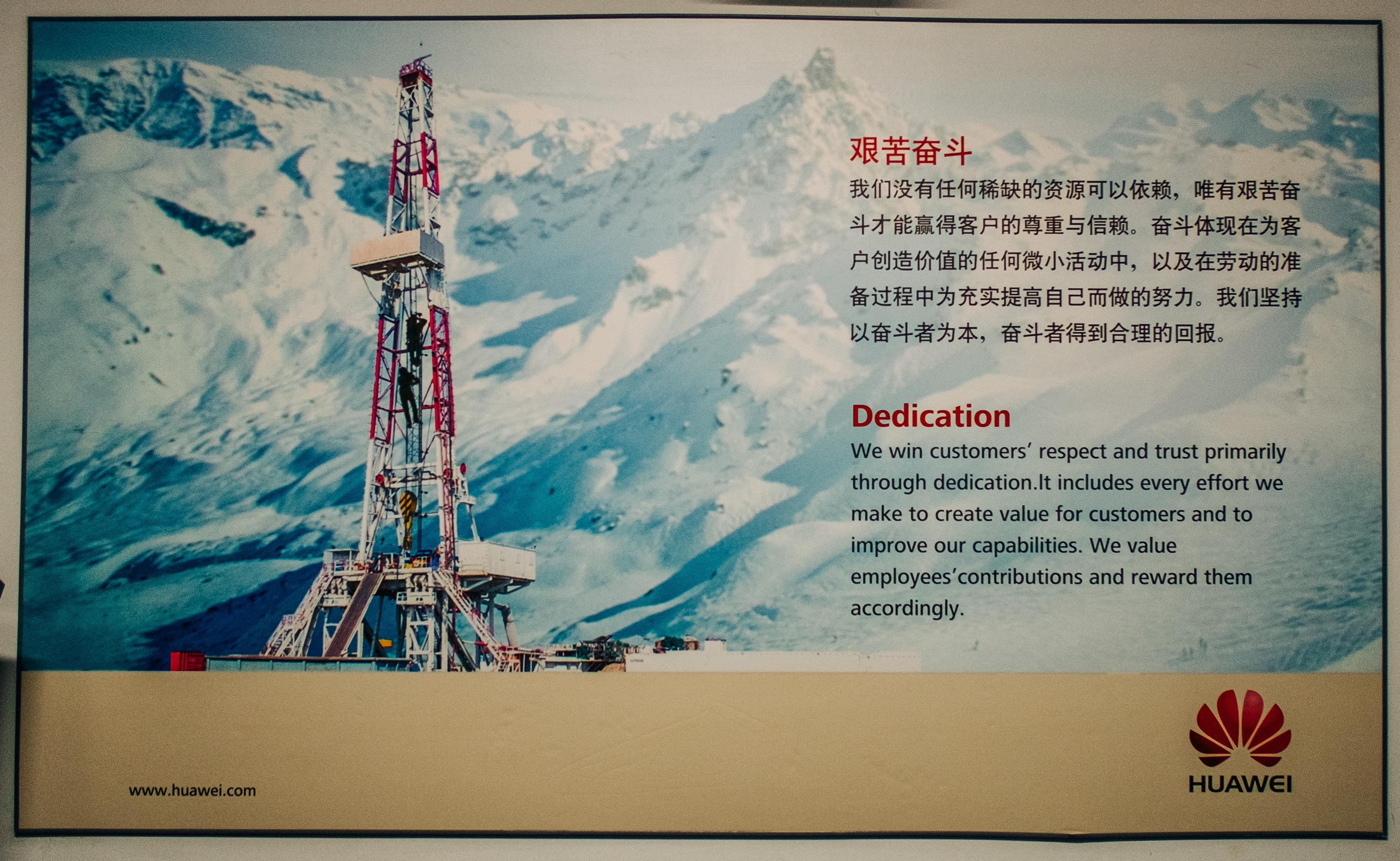 5G von Huawei: Trojanisches Pferd Chinas?